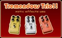 Xotic Pedals at Humbucker Music